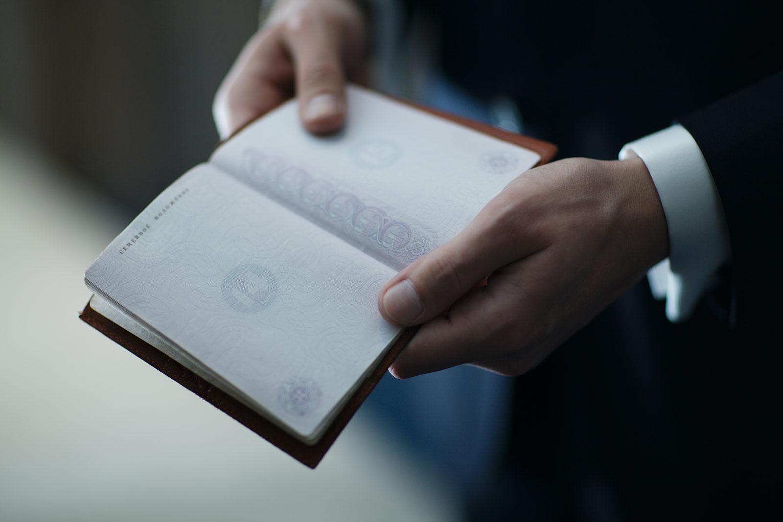 Obținem pașaportul dvs. prin procură în București